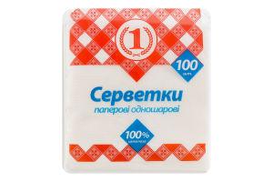 Серветки паперові одношарові №1 100шт
