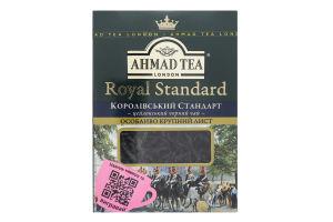 Чай чорний крупнолистовий Royal Standard Ahmad Tea к/у 50г