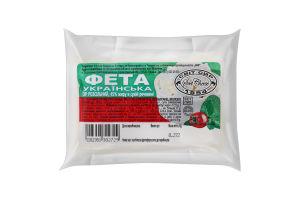 Сыр 45% рассольный Фета Украинская Світ Сир кг