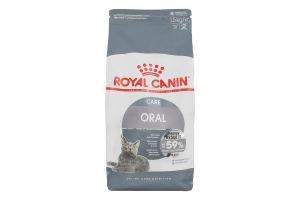 Корм для котов Royal Canin ORAL SENSITIVE