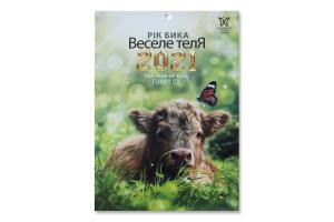 Журнал Рік Бика Веселе теля 2021рік Світовид міні 1шт
