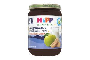 Каша для детей от 4мес молочная с печеньем Спокойной ночи Hipp с/б 190г