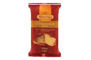 Сир 50% твердий з ароматом пряженого молока Слов'янський пряжений Шостка м/у 160г