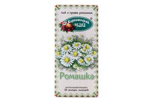 Чай травяной Ромашка Карпатский чай к/у 25х1г