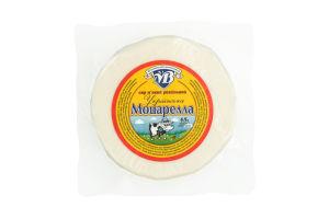 Сыр 45% мягкий рассольный Украинская Моцарелла Вільнянський молокозавод кг