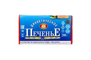 Печиво Діабетичне Бісквіт-Шоколад 200г