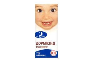 Дормікінд №150 в таблетках