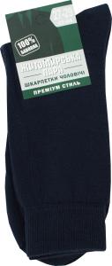 Шкарпетки Житомирська пара чоловічі 27-29