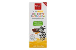 Паста зубная для детей 2-6лет Молочный шоколад Kids Splat 50мл