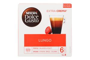 Кава натуральна смажена мелена Лунго Nescafe Dolce Gusto