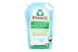 Средство жидкое концентрированное для стирки Морские минералы Frosch 2л