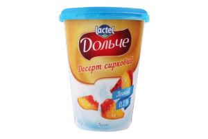 Десерт творожный 0.2% Персик Дольче ст 400г