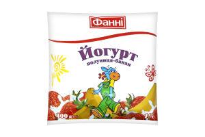 Йогурт 1% Клубника-банан Фанні м/у 400г