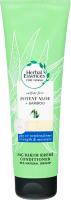 Бальзам-ополіскувач для волосся Potent aloe+ bamboo Herbal Essences 275мл