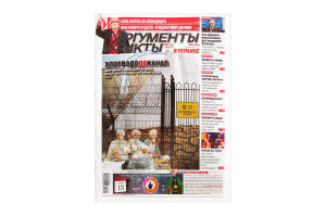 Газета АиФ в Украине