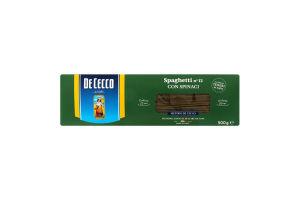 Изделия макаронные со шпинатом Spaghetti De Cecco к/у 500г
