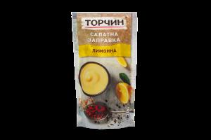 Заправка Торчин салатная лимонная