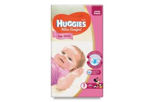 Подгузники Huggies Ultra Comfort Размер 3 для девочек 5-9 кг, 56 шт