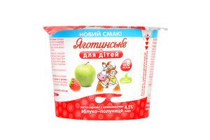 Паста сиркова 4.2% Яблуко-полуниця Яготинське для дітей ст 100г