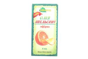 Олія ефірна апельсинова (5мл) 1шт /Адверсо/