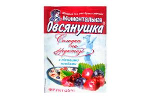 Каша фруктоза лесные ягоды Овсянушка 40г