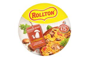 Лапша быстрого приготовления яичная с грибами Rollton ст 75г