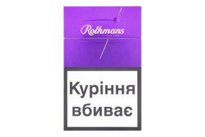 Сигарети International Sapphire Rothmans 20шт