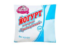 Йогурт 1% нежирний Традиційний Заречье м/у 400г