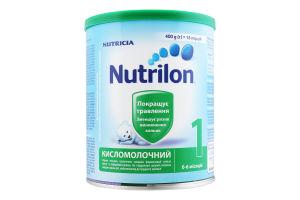 Суміш молочна суха для дітей від 0 до 6міс Кисломолочний 1 Nutrilon з/б 400г