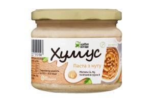 """""""Виріб кулінарний. Паста Хумус """", ТМ """"Зелена Корова"""", 300 г"""