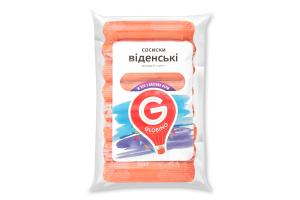 Сосиски высший сорт Венские Глобино м/у 415г