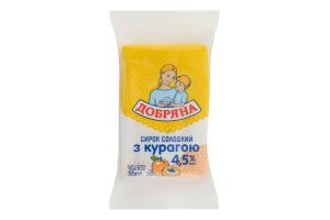 Творожок 4.5% сладкий с курагой Добряна м/у 90г