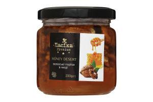 Орехи Пасіка Premium Грецкие в меде