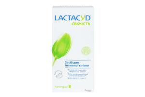 Средство для интимной гигиены Свежесть Lactacyd 200мл