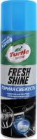 Поліроль для пластика з освіжувачем повітря Гірська свіжість Fresh Shine Turtle Wax 500мл