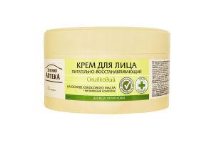 Крем для лица Оливковый Зеленая аптека 200мл