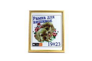 РАМКА ДЛЯ ВИШИВКИ №8 256/60 19Х23 СМ