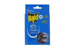Электрофумигатор +10пластин 80 часов без комаров Raid