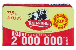 Спред 72.5% Тульчинка м/у 400г