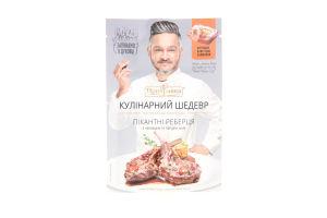 Приправа для ребер с тимьяном и перцем Кулинарный шедевр Приправка м/у 30г
