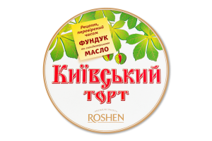 Торт Київський Roshen к/у 850г