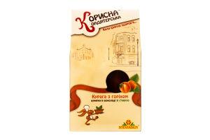 Цукерка глазурована шоколадом Курага з горіхом Корисна Кондитерська к/у 150г