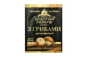 Сыр плавленый 55% с грибами Золотий Резерв м/у 90г