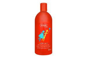 Гель-піна дитяча для ванни і душу Жувальна гумка Ziaja Kids 500мл