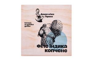 Филе индюка на дубовых дровах Лавка традицій с/к кг