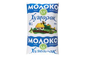 Молоко 1.5% пастеризоване Українське Хуторок м/у 900г