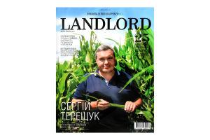 Журнал Landlord Картель Преса