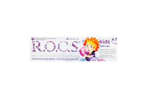 Зубная паста детская Бабл Гам Kids R.O.C.S. 35мл