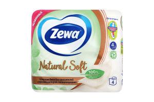 Туалетний папір Zewa Natural Soft 4