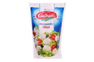 Сир 38% Santa Lucia mozzarella mini Galbani 150г